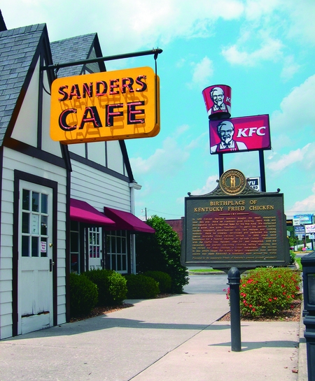 An exterior shot of the Harland Sanders Cafe and Museum in Corbin, Kentucky