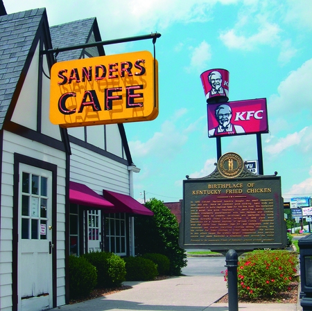 A shot of the original KFC and the Colonel Harland Sanders Museum