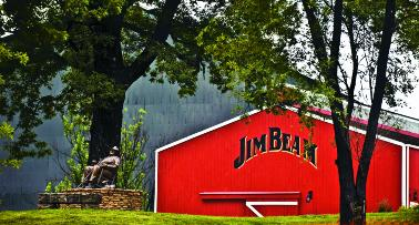 The red barn at Jim Beam American Stillhouse