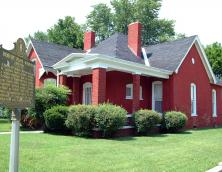 Robert Penn Warren Birthplace Museum Photo