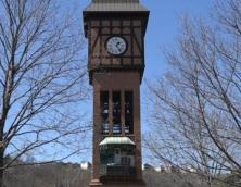Carroll Chimes Bell Tower Photo