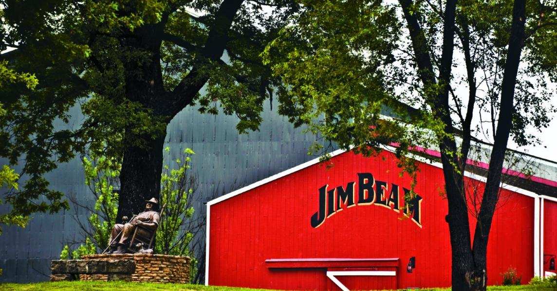 The red barn at Jim Beam American Stillhouse in Clermont, KY