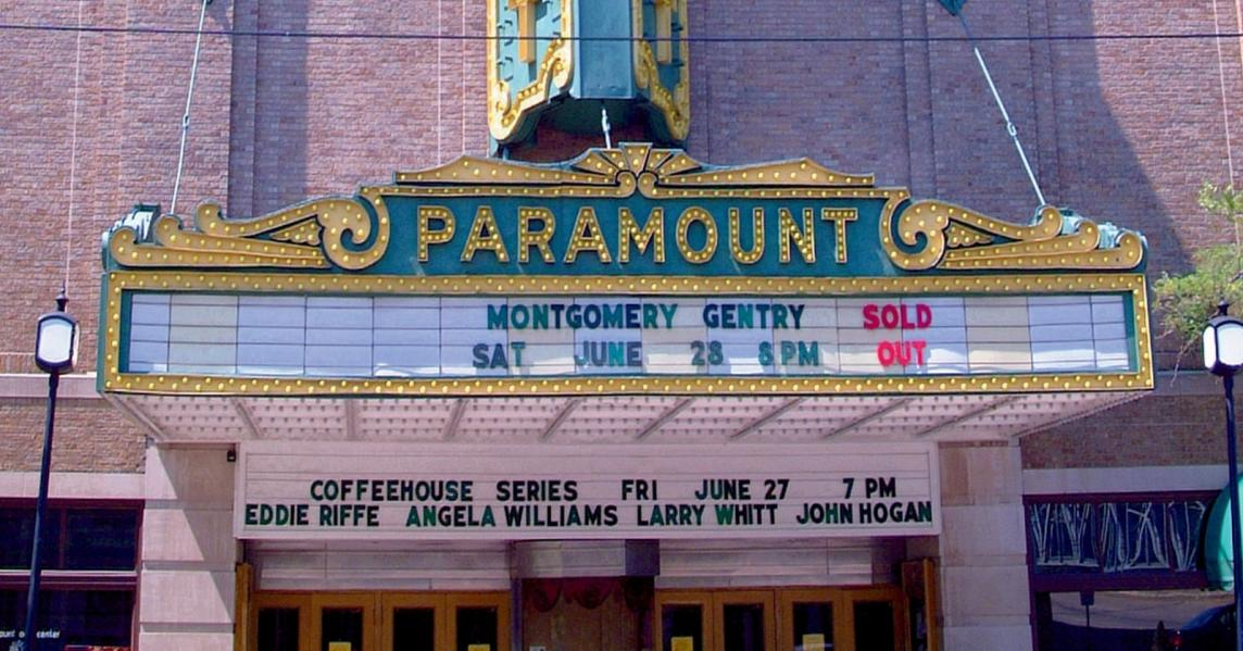 Exterior of the Paramount Art Center in Ashland, KY